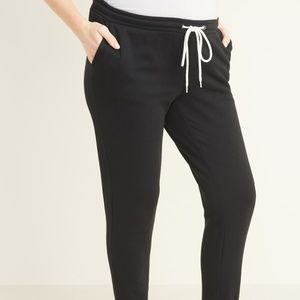 Old Navy Pants - ON Maternity Drawstring Joggers Sweat Pants